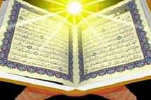 585 جلد قرآن کریم در گیلان وقف شد