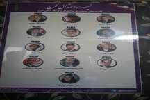 حزب اعتدال و توسعه البرز از فهرست انتخاباتی خود در کرج رونمایی کرد