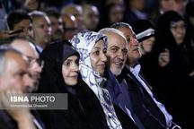 عکسی از ظریف و همسرش در مراسم بزرگداشت روز تهران