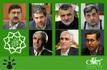 هفت گزینه نهایی شهرداری تهران اعلام شد + سوابق