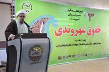مبانی اخلاقی امام خمینی (ره) نقش بسیار اساسی در تنظیم و تحکیم و اجرای حقوق شهروندی دارد