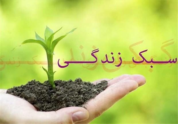 تقویت سبک زندگی اسلامی اولویت شورای فرهنگ عمومی شهرضا