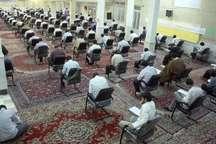 آزمون ورودی حوزه های علمیه خوزستان برگزار شد