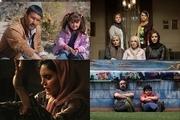 بازگشت حامد بهداد و باران کوثری به سینما در رقابتی جدید