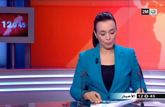 جنگ رسانه ای رباط و ریاض؛اقدام بی سابقه یک شبکه تلویزیونی مراکشی علیه عربستان