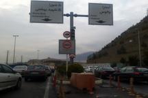 اجرای طرح ویژه ترافیکی تعطیلات پایان هفته  ترافیک در جاده کرج-چالوس سنگین است