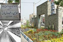 بنیاد مستضعفان شش هکتار از اراضی جهانچیت را به شهرداری داد