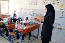 کودکان استثنایی خانواده های استثنایی عنوان روزنامه خراسان شمالی