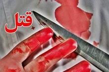 اعتراف قاتل دختر 15 ساله در مرند به قتل همسر در البرز