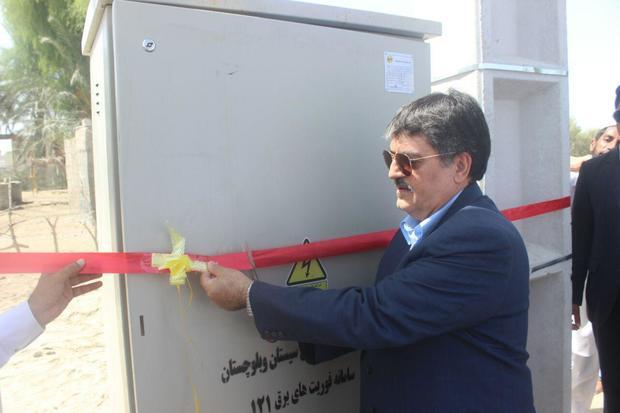یک طرح برق رسانی روستایی در زرآباد کنارک به بهره برداری رسید