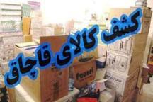 882 تخته پتوی قاچاق در آشتیان توقیف شد