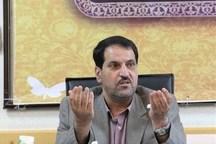 فرماندار اصفهان: مشکلات صنعتگران شهرک امیر کبیر حل شد