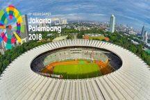23 گیلانی در بازی های آسیایی اندونزی حضور می یابند