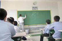 کمک های مالی 200 هزار دانش آموز البرزی به همکاسی ها