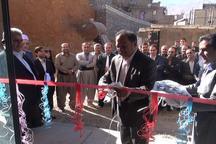 افتتاح ساختمان دانشگاه پیام نور پاوه