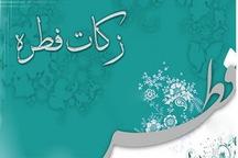 زکات فطره روزه داران آذربایجان غربی 60 هزار ریال است