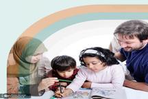 بررسی تحولات جامعه زنان ایران (خانواده)