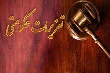 کشف بیش از یک تن، آلایش دامی فاسد و غیر بهداشتی در تبریز