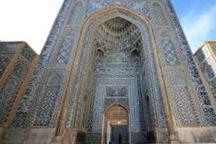 کرمان در 24 مهر 57