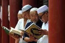 شنبه، آغاز فصل بهار قرآن در چین