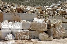 مجوز چهار معدن استان تهران لغو شد