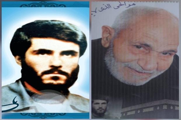 پدر شهید حمید عارف دعوت حق را لبیک گفت