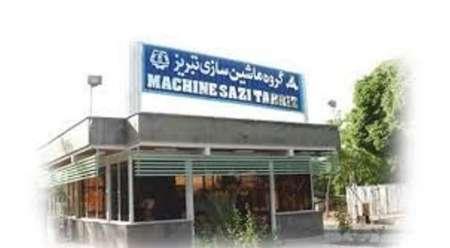 رییس جمهوری مانع واگذاری ماشین سازی تبریز به افراد بدون اهلیت شود