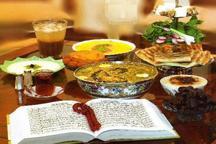 رعایت تغذیه متعادل و مصرف سه وعده غذایی در ماه رمضان ضروریست