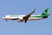 از سرگیری پروازها از بغداد به دمشق پس از توقف 8 ساله
