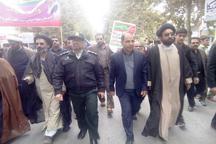 ملت ایران در این راهپیمایی وفاداری به انقلاب را نمایش داد
