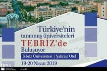 نمایشگاه توانمندی های دانشگاه های ترکیه در تبریز برپا می شود
