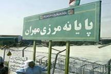 روادید ورود به عراق از دوم مهرماه درایلام صادر می شود
