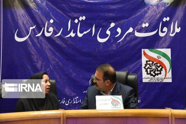 ملاقات بی واسطه مردم با استاندار فارس