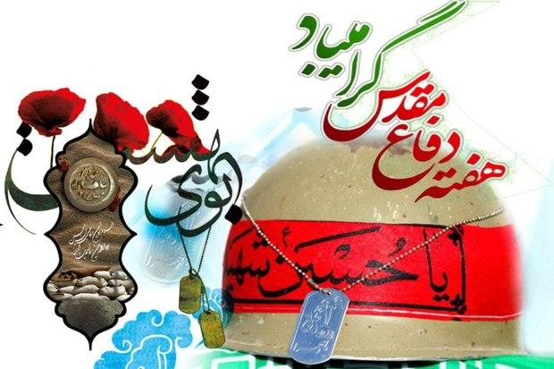 946 ویژه برنامه برای هفته دفاع مقدس در بوشهر  تدوین شد