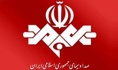 نامه رئیس فراکسیون ایثارگران مجلس به رئیس صدا و سیما در مورد بازنشستگان