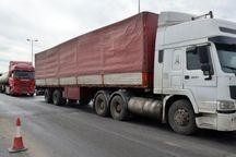 تریلر حامل پنج میلیارد ریال کالای قاچاق در پل زال متوقف شد