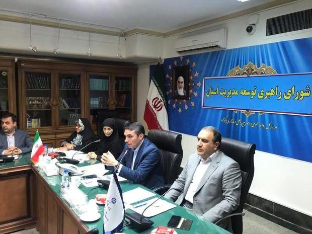استان مرکزی رتبه ششم میزان رضایتمندی مردم از دستگاه های اجرایی را کسب کرد