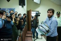 دومین جلسه دادگاه هادی رضوی و 30 متهم بانک سرمایه آغاز شد