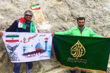 برنامه کوهنوردان شیرازی برای افراشتن پرچم شاهچراغ (ع) در تمام قله های ایران