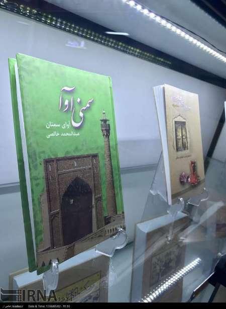 اهدای بیش از 40 هزار نسخه کتاب به کتابخانههای سمنان در 24 روز