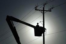 برق برخی نقاط قزوین برای تعمیرات قطع شد
