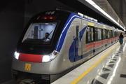 مترو تهران در شب های قدر تا صبح فعال است