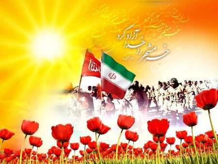 صعود300 معلم البرزی به ارتفاعات طالقان به مناسبت سالروز آزادی خرمشهر