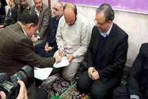 بنیاد جهادی مهرالرضا (ع) معین اقتصادی کلات شد