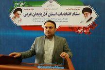 پوشش رسانه ای انتخابات آذربایجان غربی توسط 160خبرنگار
