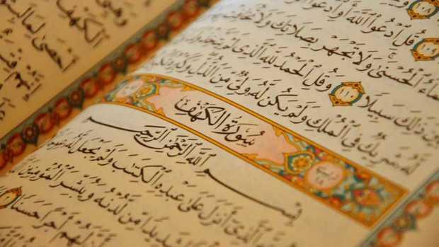 ترتیل جزء چهارم قرآن با قرائت استاد شاطری|تحدیرجزء چهارم قرآن کریم