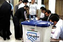 هفتمین دوره انتخابات نظام مهندسی ساختمان در قزوین آغاز شد