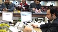 چرا بدهی بانکها کهکشانی شد؟