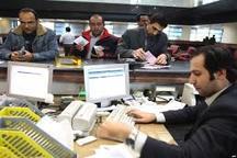 دلیل گسترش بانک ها در کشور چیست؟