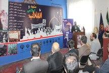 امانت یک میلیون و 920 هزار نسخه کتاب در خراسان رضوی   نشست کتابخوان انقلاب در مشهد